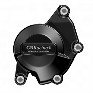 GBRacing Pulse / Timing Case Cover for Suzuki GSX-R 1000