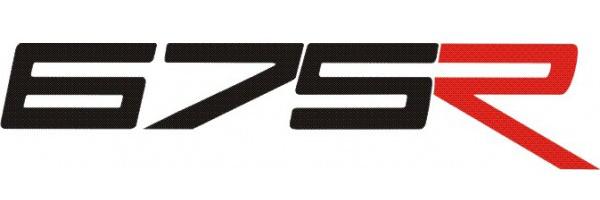 Daytona 675R logo