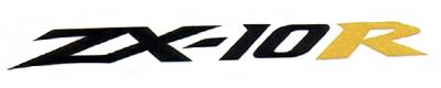 ZX-10R logo